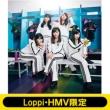 《Loppi・HMV限定 オリジナルリストバンドポーチ付きセット》 BLAST! 【初回限定盤B】(CD+Blu-ray)