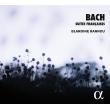 フランス組曲全曲 ブランディーヌ・ランヌー(チェンバロ)(2CD)