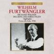 『ニーベルングの指環』抜粋 ヴィルヘルム・フルトヴェングラー&スカラ座、フラグスタート、他(1950)