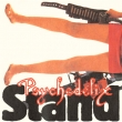 STAND -revisited-(Blu spec CD2)