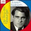『ニーベルングの指環』全曲 カイルベルト&バイロイト祝祭管弦楽団、ほか(1953 モノラル)(12CD)