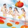 Igai Ni Mango [First Press Limited Edition D](+DVD)