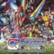 Digimon Universe Appli Monsters Character Song & Original Sound Track