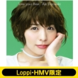 《Loppi・HMV限定 マフラータオル付きセット》 love your Best 【初回生産限定盤】(+DVD)
