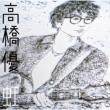 虹 / シンプル 【期間生産限定盤】(CD+DVD)