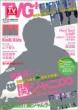 Tvガイドplus (プラス)Vol.27 2017年 8月 10日号