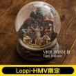 VIOLINISM III 【Loppi・HMV限定盤】 (+DVD)