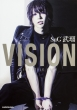 VISION LIFE STYLE BOOK