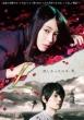 「L-エル-」 (Blu-ray)