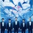 クモ 【初回限定盤】(+DVD)