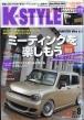 K-STYLE編集部