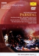 『パルジファル』全曲 シェンク演出、レヴァイン&メトロポリタン歌劇場、ジークフリート・イェルザレム、クルト・モル、他(1992 ステレオ)(2DVD)