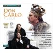 『ドン・カルロ』全曲 オーレン&トスカニーニ・フィル、ペルトゥージ、ブロス、他(2016 ステレオ)(3CD)