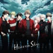 Uta No Prince Sama [heaven Sky]episode Cd