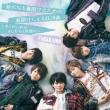タイトル未定 【初回限定盤B】(+DVD)