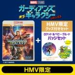 【HMV限定】ガーディアンズ オブ ギャラクシー: リミックス MovieNEX「ロケット&ベビー・グルート バッジセット」付き
