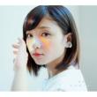 ココロノオト 【初回限定盤B】(CD+CD)