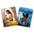 【オンライン初回限定商品】美女と野獣 MovieNEXプラス3D [ブルーレイ+DVD]