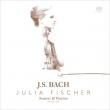 無伴奏ヴァイオリンのためのソナタとパルティータ全曲 ユリア・フィッシャー(2SACD)