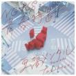 青春時計(豆腐メンタル Remix by tofubeats)【完全生産限定盤】(アナログレコード)