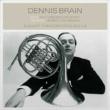 ホルン協奏曲集:デニス・ブレイン(ホルン)、カラヤン指揮&フィルハーモニア管弦楽団 (アナログレコード)