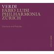 序曲、前奏曲、管弦楽曲集 ファビオ・ルイージ&フィルハーモニア・チューリッヒ(2CD)(日本語解説付)