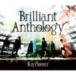 Brilliant Anthology 【初回限定盤】(2CD+DVD)