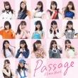 passage -OS☆U Best -
