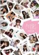 あの頃がいっぱい〜AKB48ミュージックビデオ集〜Type A