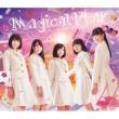 Magical View 【初回限定盤B】(2CD)