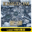 《Loppi・HMV限定 マフラータオル付きセット》 KINGDOM 【初回生産限定盤A】(+DVD)