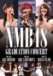 NMB48 GRADUATION CONCERT 〜KEI JONISHI / SHU YABUSHITA / REINA FUJIE〜(2DVD)