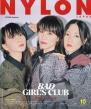NYLON JAPAN編集部