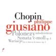 ピアノ・ソナタ第1番、ポロネーズ集、他 フィリップ・ジュジアーノ