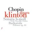 ピアノ・ソナタ第2番、ポロネーズ第4番、第5番、ほか ディナーラ・クリントン