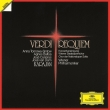 レクィエム ヘルベルト・フォン・カラヤン&ウィーン・フィル(2CD)