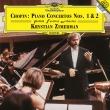 ピアノ協奏曲第1番、第2番 クリスティアン・ツィマーマン、ポーランド祝祭管弦楽団(2CD)