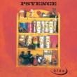 PSYENCE 【限定生産盤】(2枚組アナログレコード)