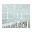 「untitled」 【初回限定盤】(+DVD)