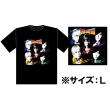 FULL THROTTLE!ツアー Tシャツ(サイズL)
