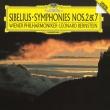 交響曲第2番、第7番 レナード・バーンスタイン&ウィーン・フィル