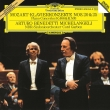 ピアノ協奏曲第20番、第25番 アルトゥーロ・ベネデッティ・ミケランジェリ、コード・ガーベン&北ドイツ放送交響楽団