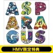 《Loppi・HMV限定 ラバーキーホルダー付セット》 ASPARAGUS