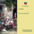 管弦楽組曲全曲 エドゥアルド・ヴァン・ベイヌム&コンセルトヘボウ管弦楽団、フーベルト・バルワーザー