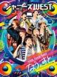 ジャニーズWEST LIVE TOUR 2017 なうぇすと 【初回限定盤】(Blu-ray)
