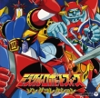 Miracle Robot Force Song Collection