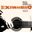 Musica Popular Brasileira Em Expansao 【完全限定プレス】(アナログレコード)