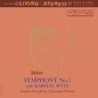交響曲第5番、カレリア:アレクサンダー・ギブソン指揮&ロンドン交響楽団 (高音質盤/200グラム重量盤レコード/Analogue Productions)