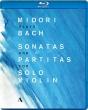 五嶋みどり、バッハを奏でる〜無伴奏ヴァイオリンのためのソナタとパルティータ全曲(2016)
