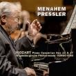ピアノ協奏曲第23番、第27番 メナヘム・プレスラー、キンボー・イシイ&マグデブルク・フィル